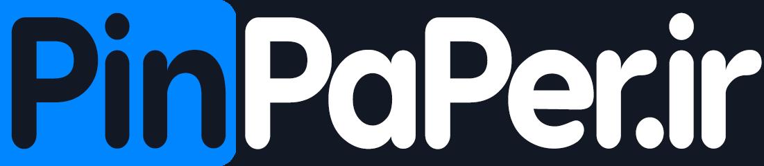 لوگوی حل تمرین و پروژه دانشجویی پین پیپر مشکی